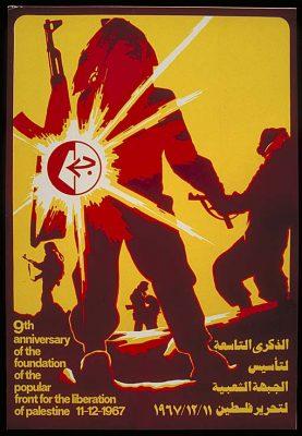 9e anniversaire de la fondation du Front populaire de libération de la Palestine, 11-12-1967.