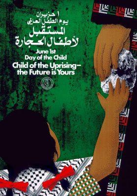 1er juin – Journée de l'enfant – Enfant du soulèvement, l'avenir t'appartient.
