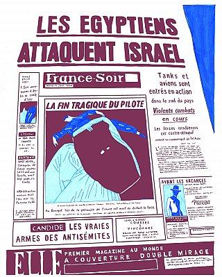 © Hélène Aldeguer. Dessin extrait de la BD Israël-Palestine, une histoire française (1967-2017) d'Alain Gresh et Hélène Aldeguer.