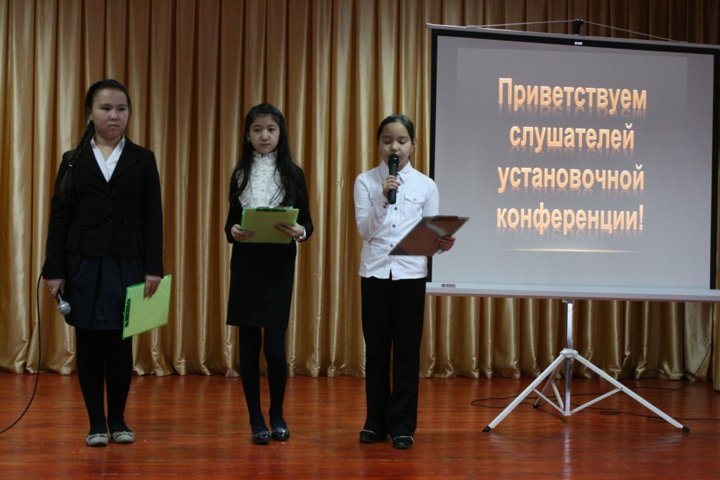 первое выступление: Кожахметова М, Амирхамза Л., Акылбаева А.