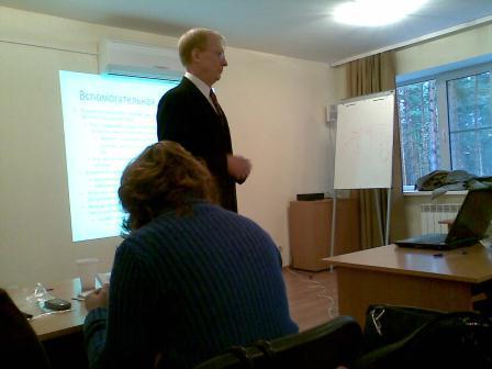 2009, лекция Р.Андерсона (Лос-Анджелес)