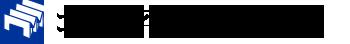 コの字型ジャバラ 折りタイプ 規格品