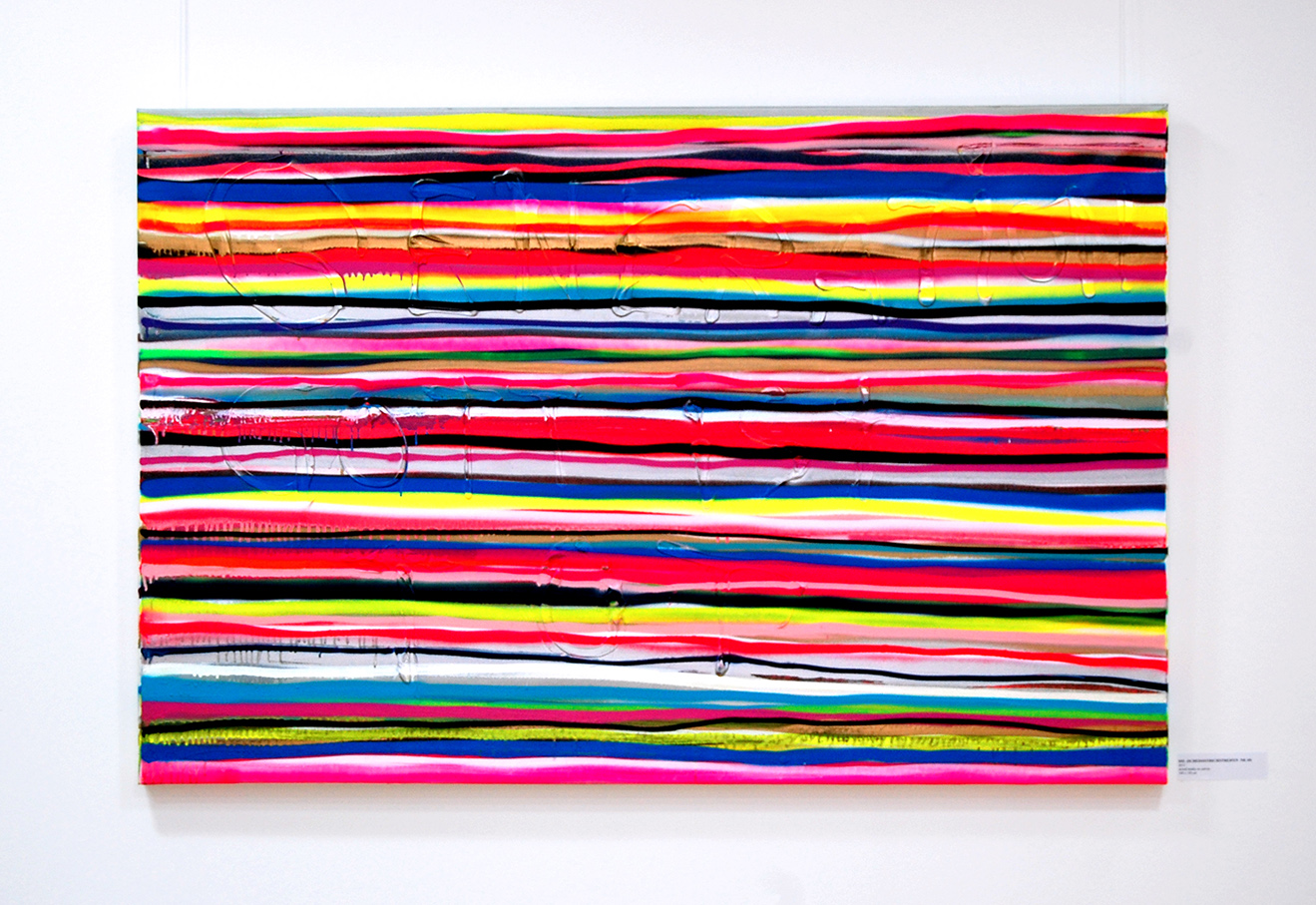 SSS (SCHEISSSTRICHERSTREIFEN NR 10), 2012, mixed media on canvas, 100x150cm