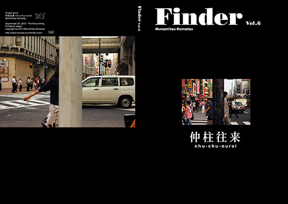 "Cover and Back cover  ""Finder Vol.6""  2012"