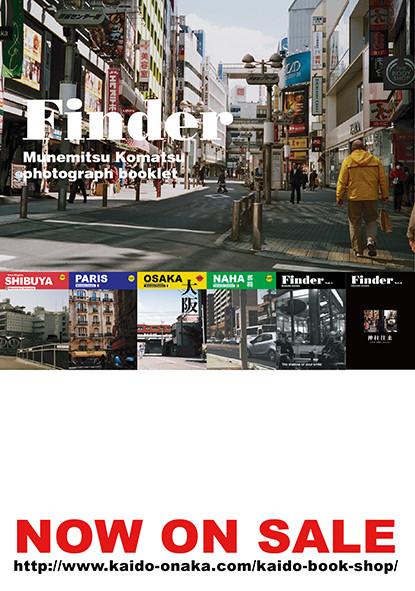 """""""Finder 1〜6"""" 2012"""