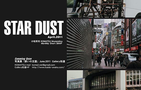 """""""STAR DUST"""" April.2011"""