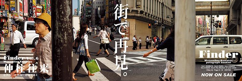 Tokyo Art Book Fair 2012  september.2012