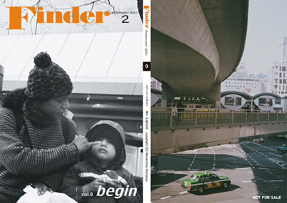 "Cover and Back cover of ""Finder Vol.0""  2011"