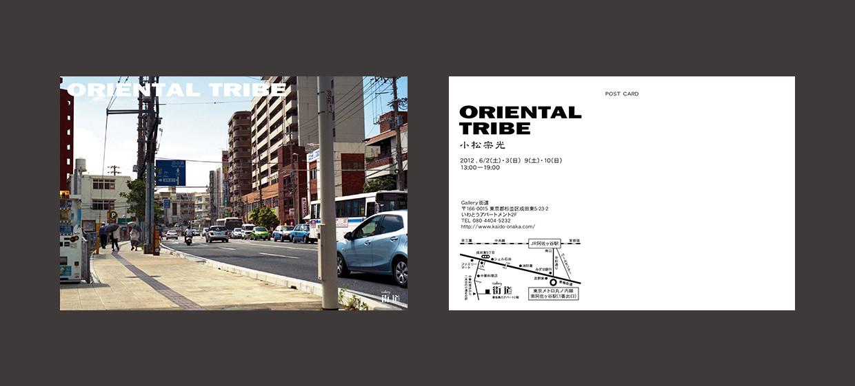 """""""ORIENTAL TRIBE"""" June.2012"""