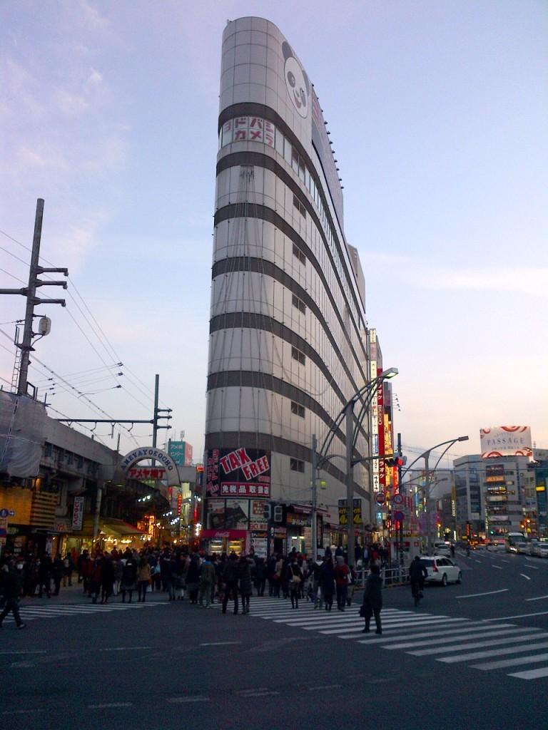 flatiron builing in Tokyo