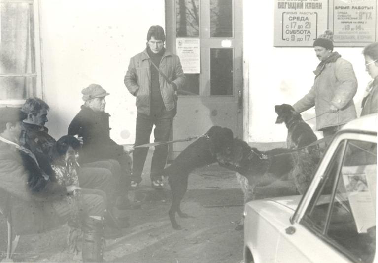 1988 г перед испытаниями на ИТС АВАНГАРД