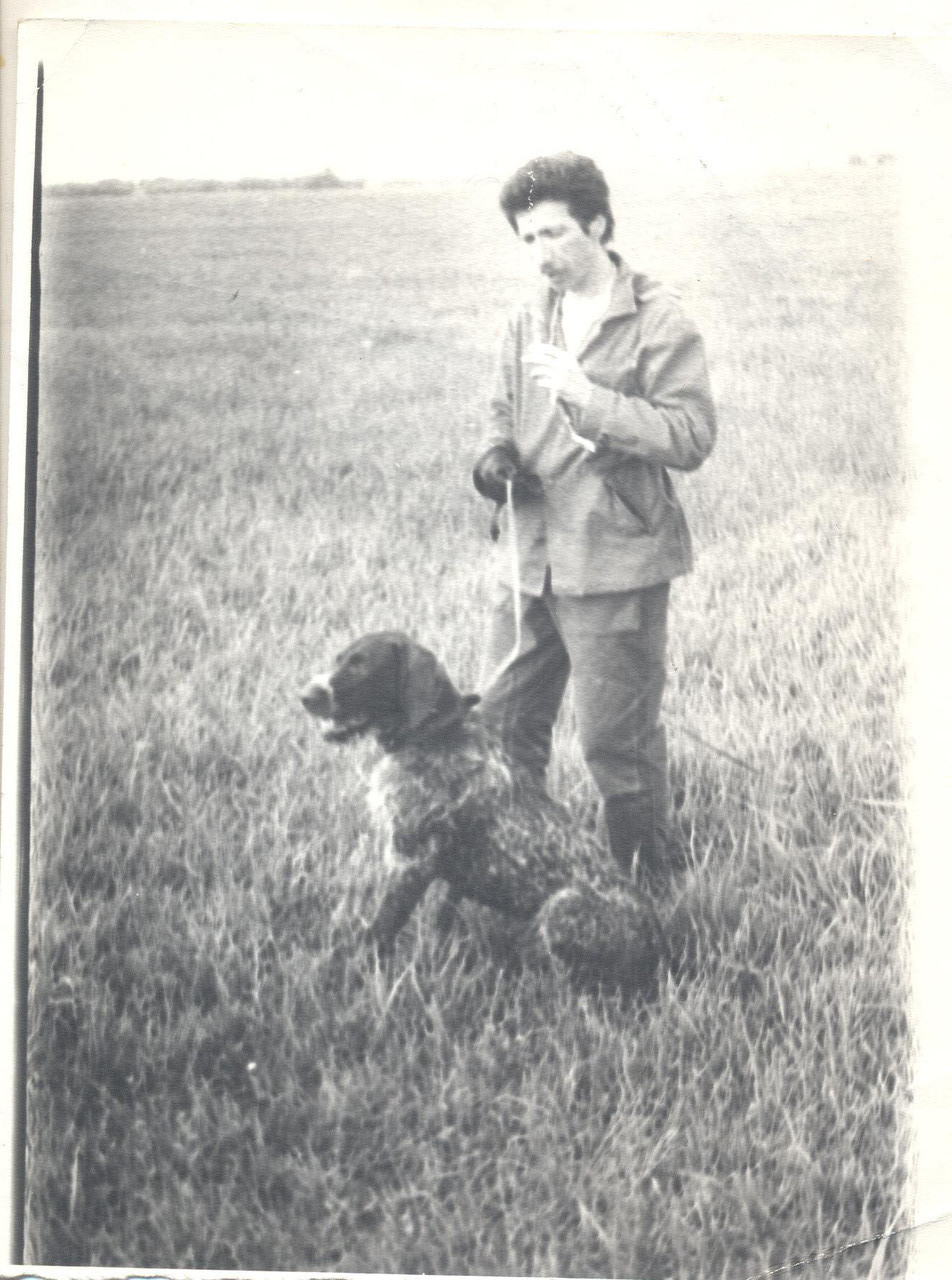 Джуль Сметанина Н.Н., 1987г., Белоомут