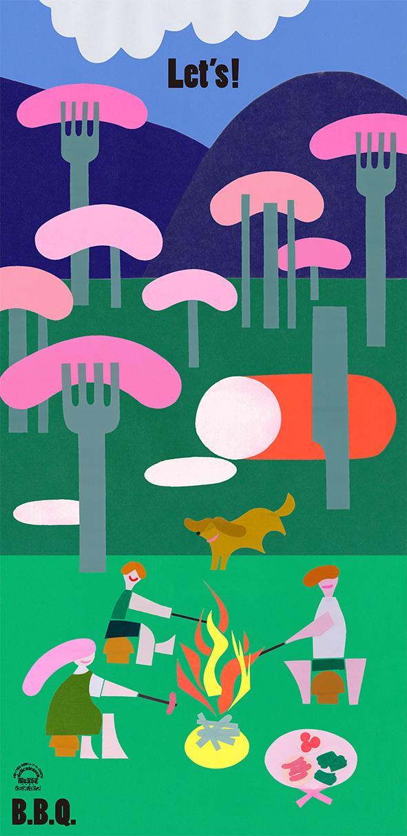 """横浜市金沢文庫のドイツソーセージ・ハムの店「ブルスト」様 BBQポスター """"BBQ"""" poster for """"Wrust"""" in Kanazawabunko, Yokohama"""