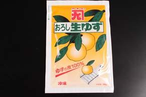 おろし生柚子