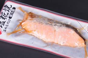 銀鮭塩麹焼