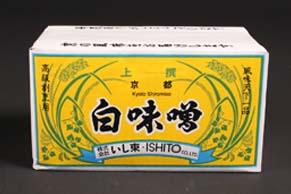鎌田さしみ醤油
