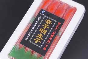 いし東 明太子(極)