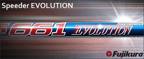 Speeder EVOLUTION