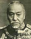 東郷平八郎海軍大将