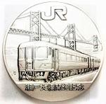 純銀 SV1000 瀬戸大橋開通公式記念 メダル