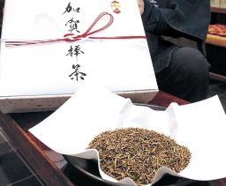 大嘗祭・加賀棒茶(北國新聞社掲載)