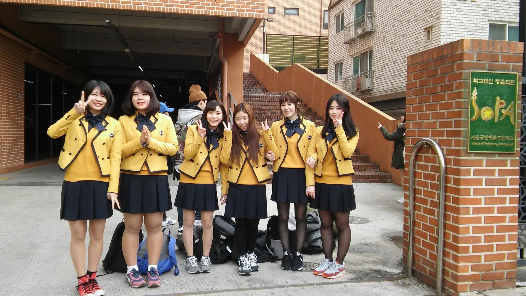 ソウル公演芸術高校 - KPOP SCHOOL