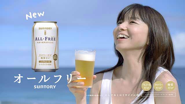 サントリー オールフリー 山口智子