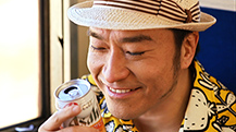 クリアアサヒ CM トータス松本