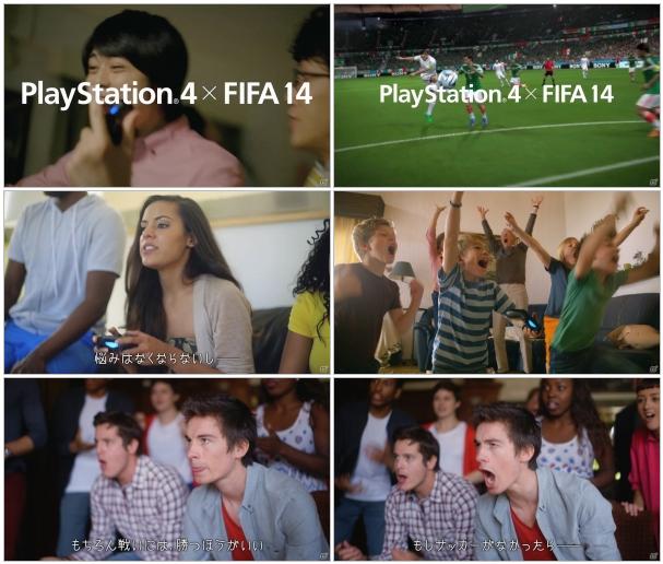 PS4 FIFA14 CM