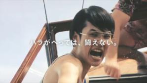 日清カップヌードル おもしろいCM リア獣との闘い篇
