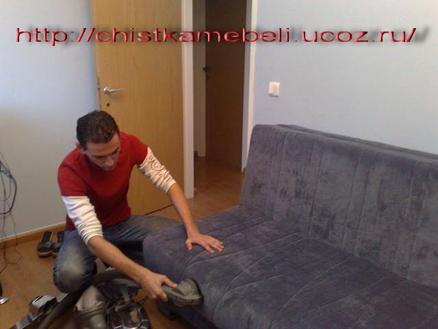 Уборка квартиры, чистка ковров и матрасов Уборка помещений. Израиль.