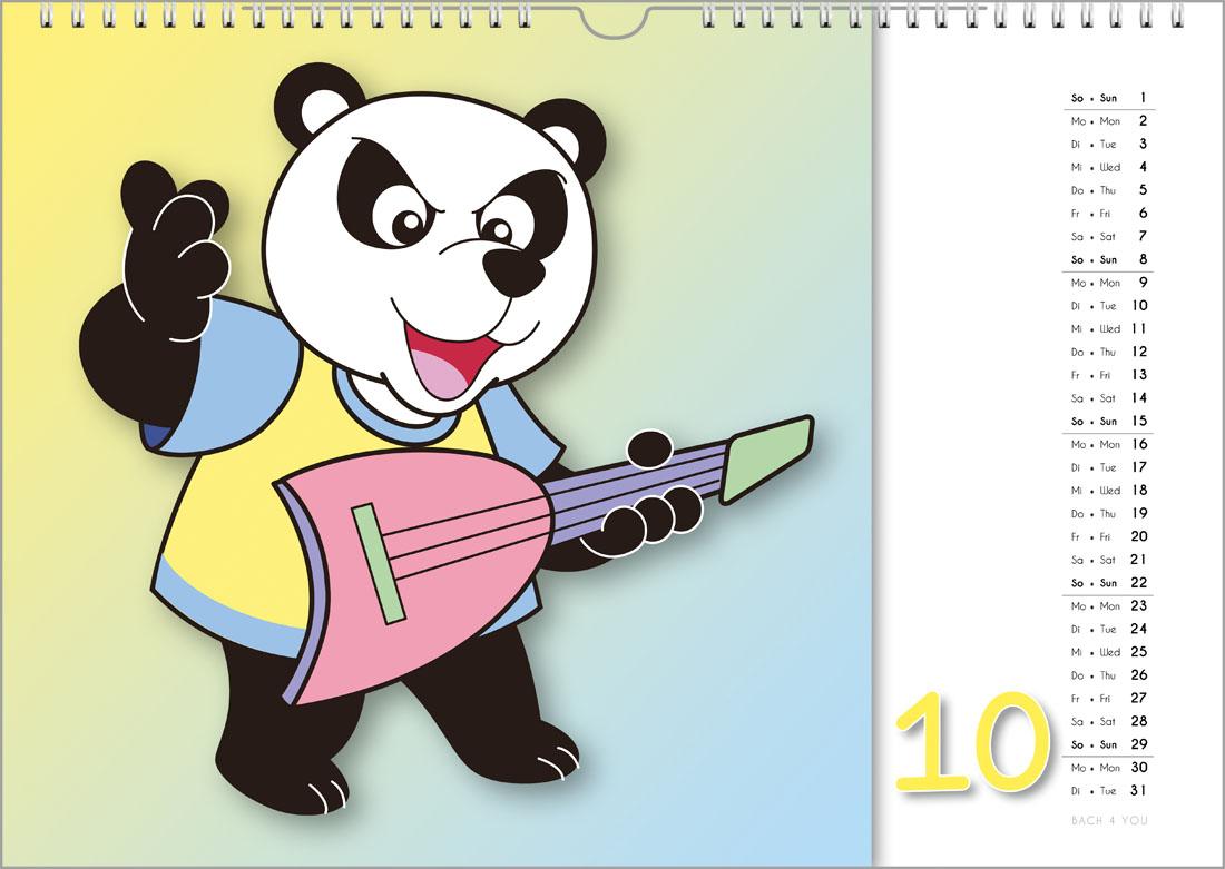 Musikkalender für Kinder ... 33 coole Musikkalender für Kinder.