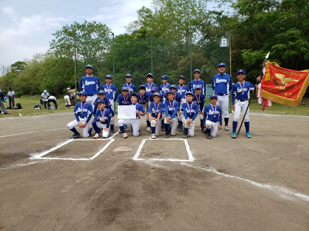 第46回 八王子市少年軟式野球・春季大会 優勝 松が谷ジャガーズA 令和3年4月25日