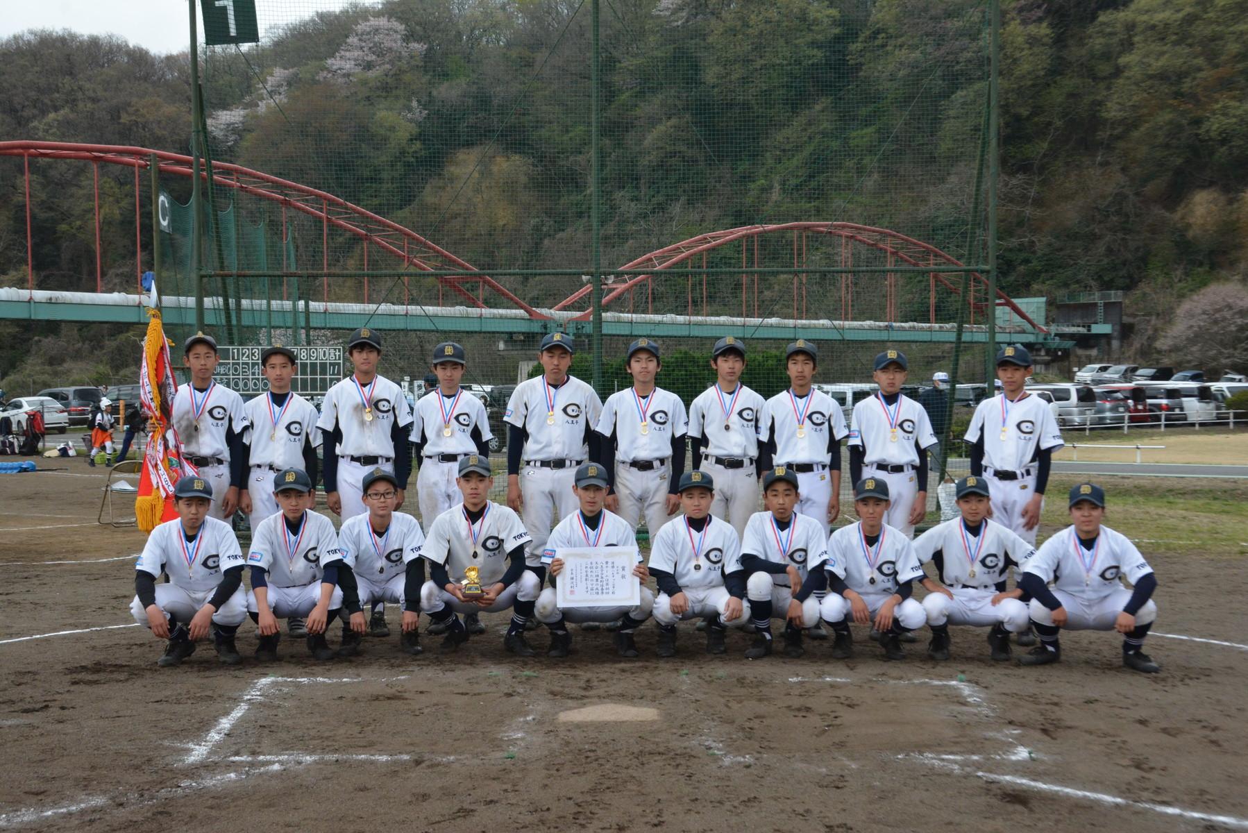 第46回八王子市少年軟式野球・春季大会 優勝:WJHBC 令和3年3月28日