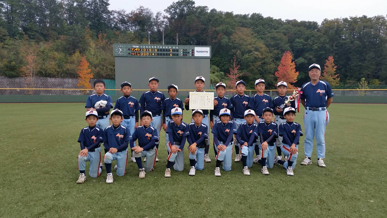 第32回八王子少年軟式野球 選手権大会 第3位 アンギラス 平成30年11月4日