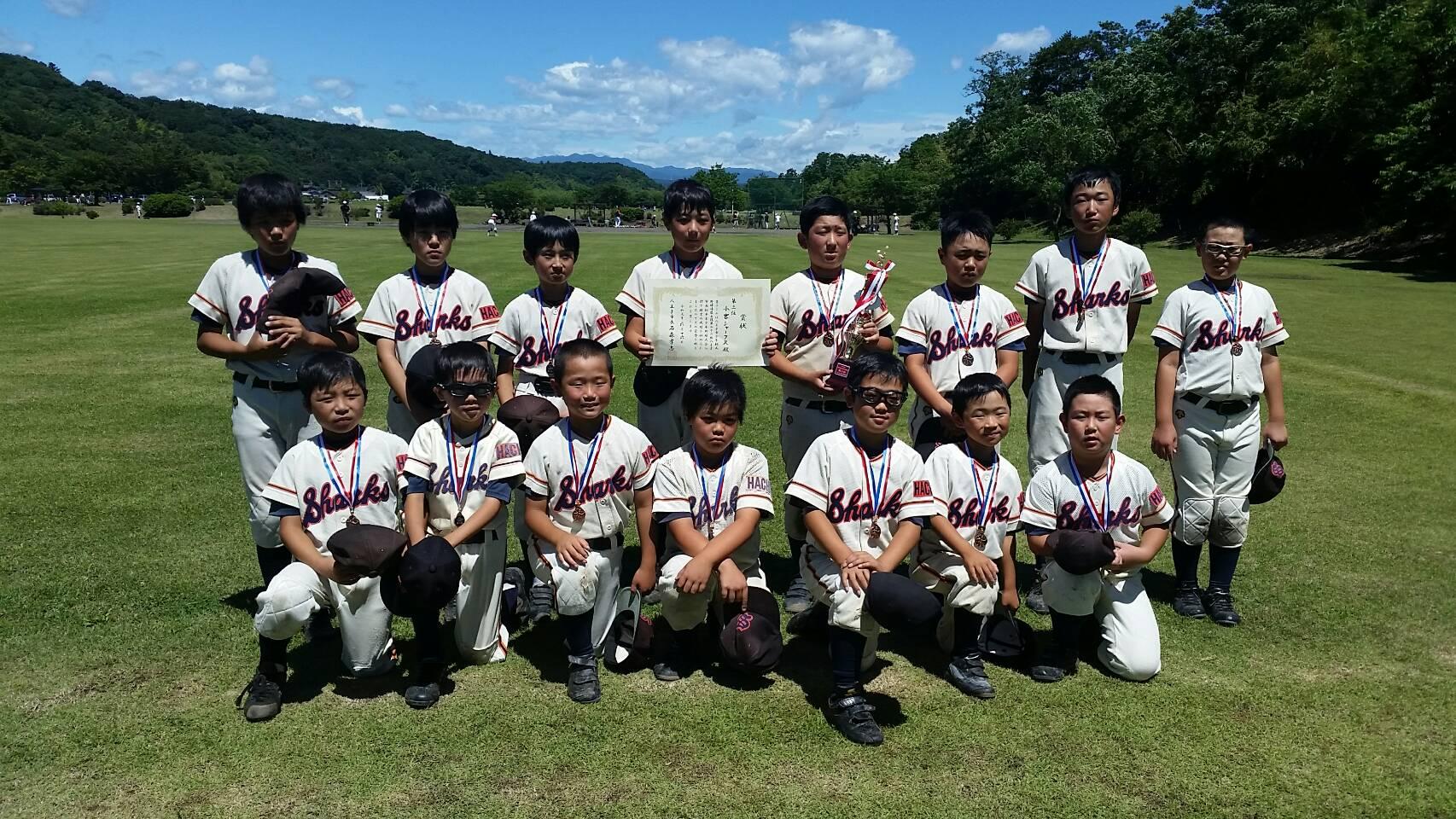 第26回 八王子市長杯争奪少年野球大会 準優勝・小宮シャークス 2019年6月16日