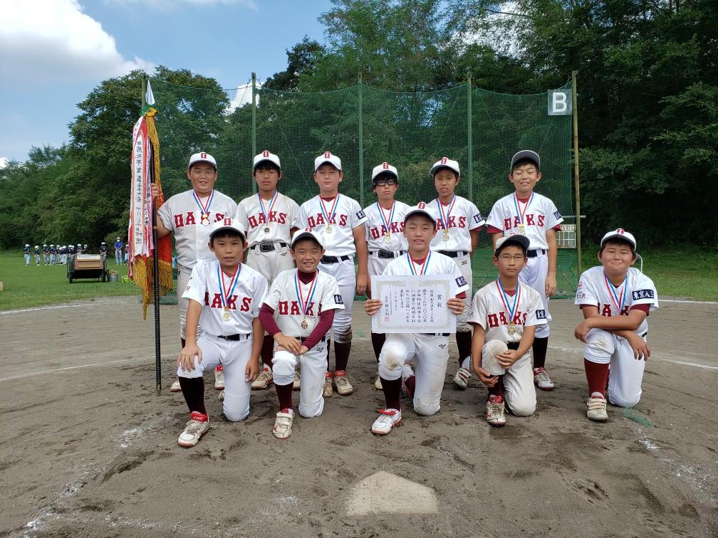 2020年度 八王子少年軟式野球 秋季大会 優 勝 ⚾ 南大沢オークス 令和2年9月22日