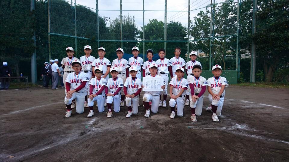 第43回八王子市少年軟式野球秋季大会 準優勝(学童) 南大沢オークス 平成30年10月20日