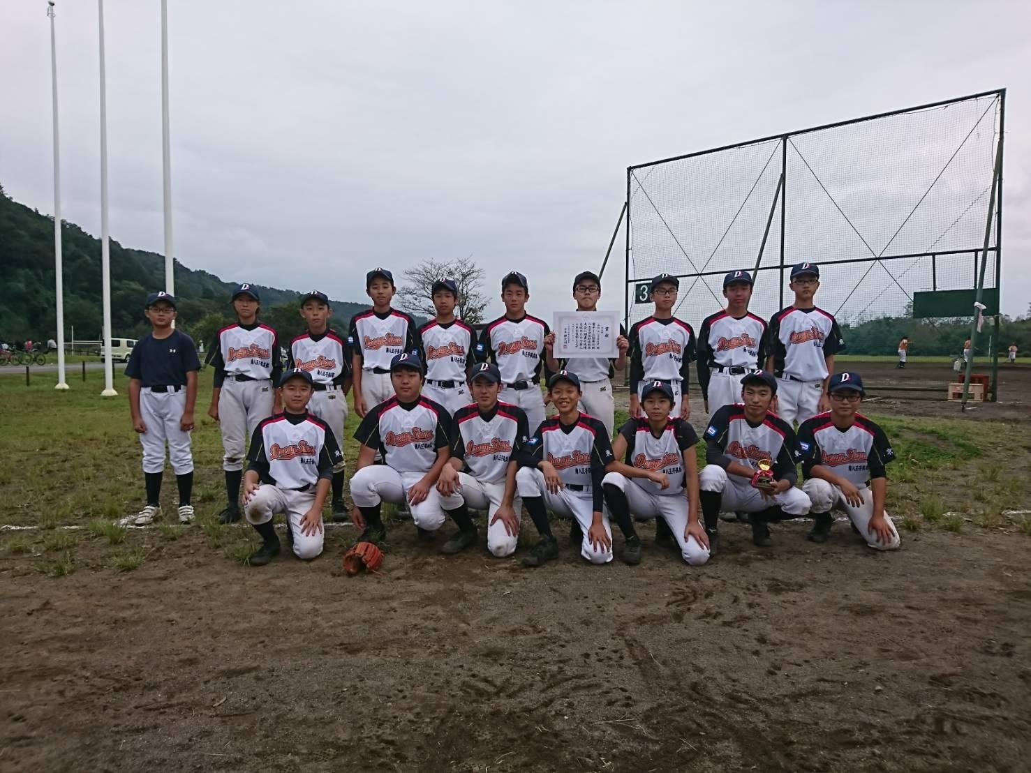 第43回八王子市少年軟式野球秋季大会 第三位(中学) 南八王子俱楽部 平成30年10月8日