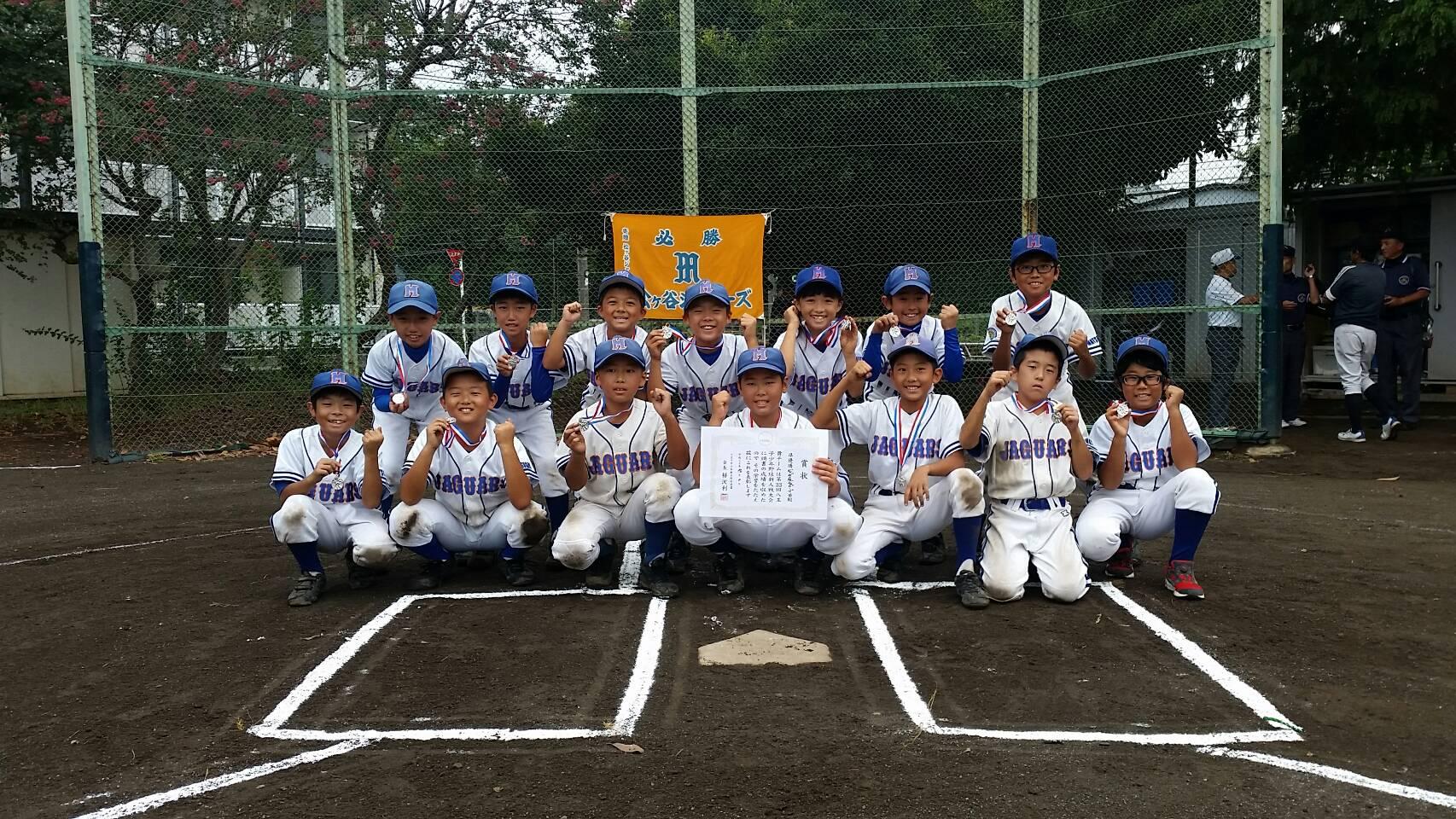 第33回 新人戦 準優勝・松が谷ジャガーズB(学童)平成30年9月2日