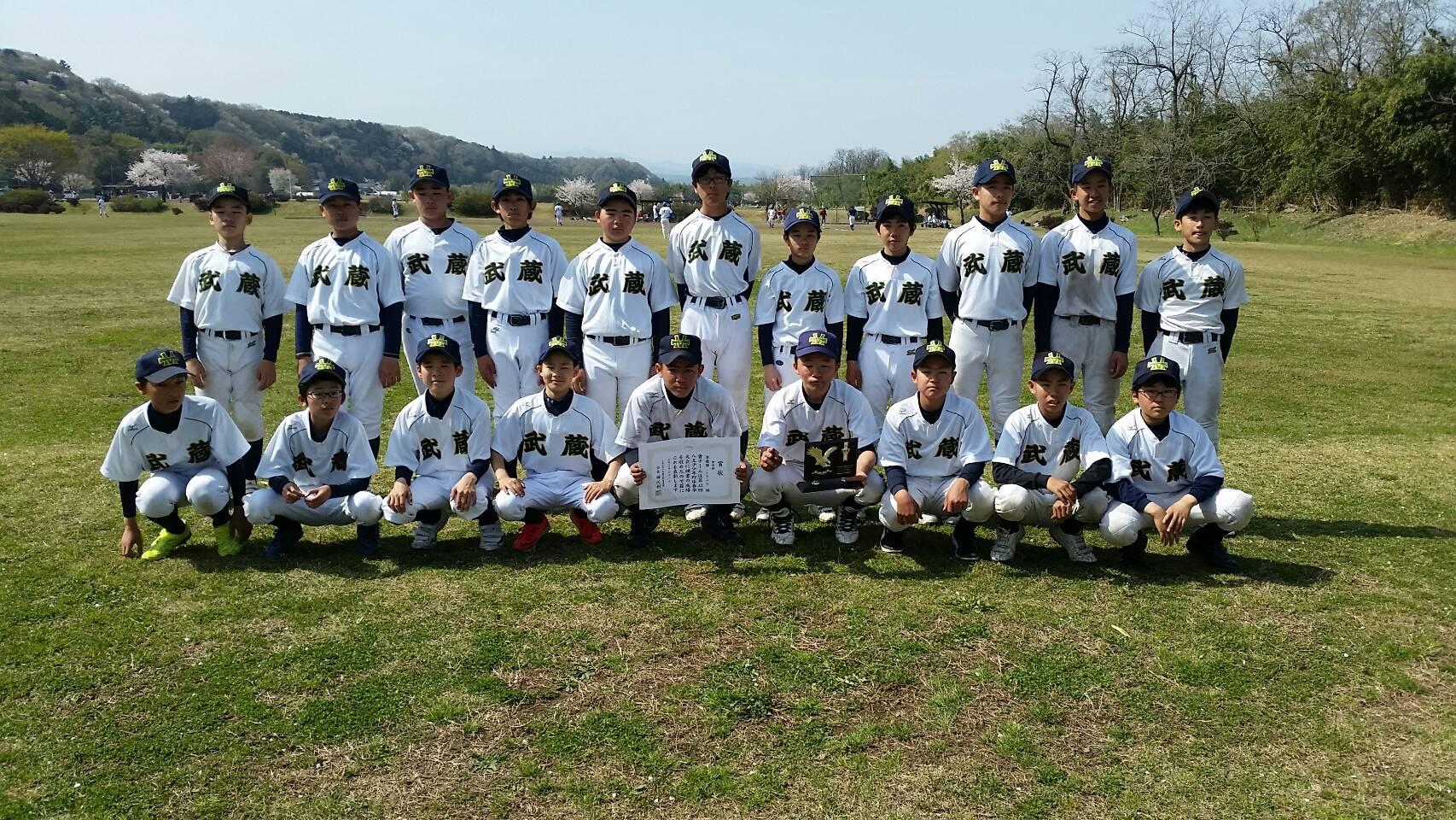 第43回春季大会準優勝(中学)・八王子武蔵 平成30年4月1日