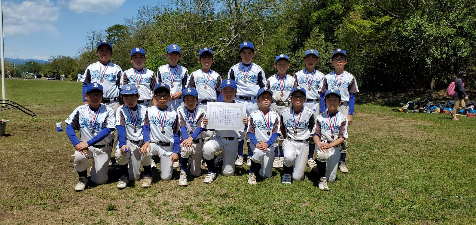 第46回 八王子市少年軟式野球・春季大会 第三位 つくしシャークス 令和3年4月18日