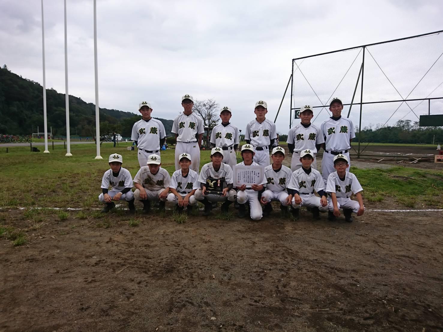 第43回八王子市少年軟式野球秋季大会 準優勝(中学) 八王子武蔵 平成30年10月8日