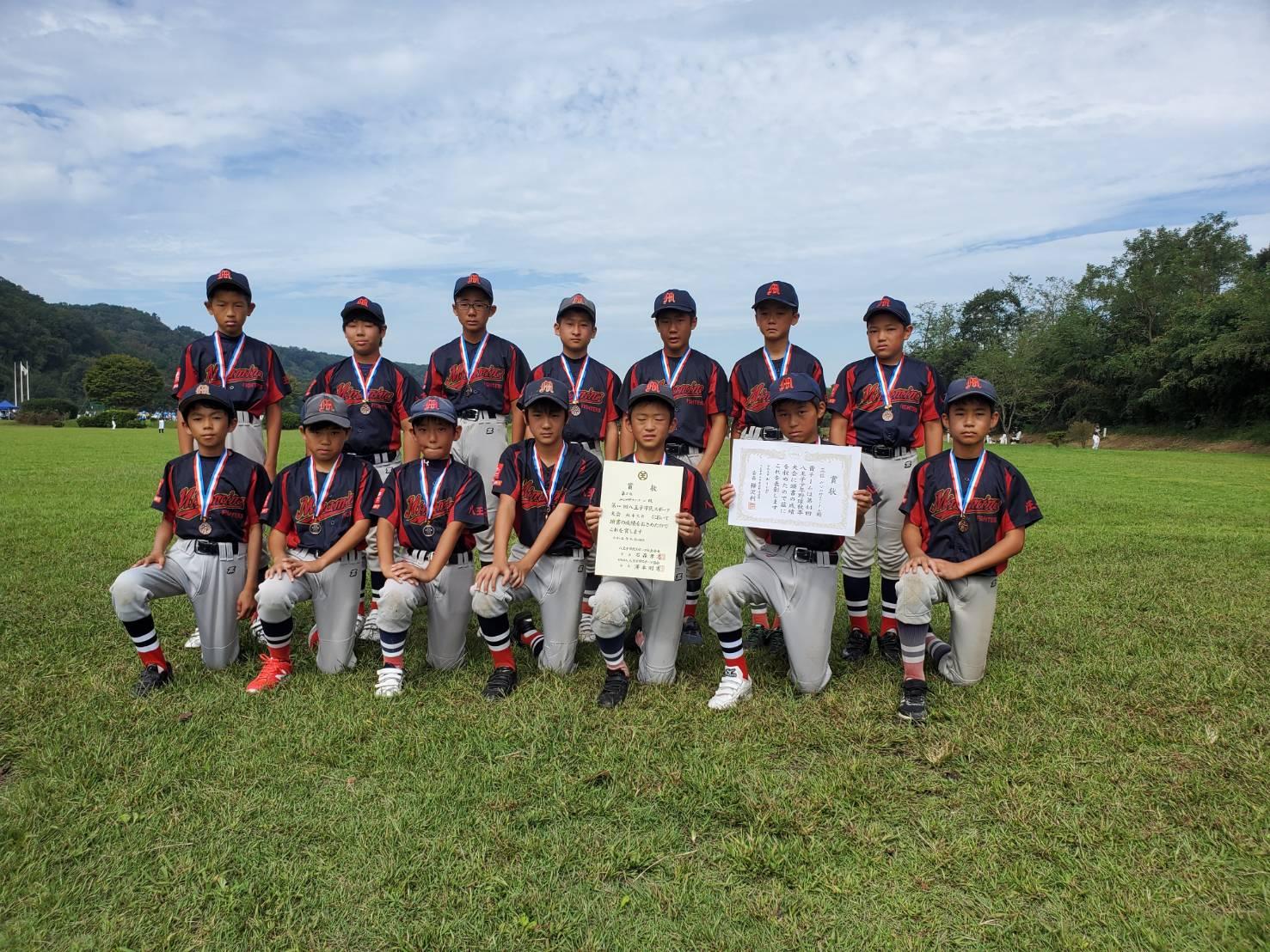 第44回 八王子市少年軟式野球 秋季大会 第三位・みなみ野ファイターズ 令和元年9月29日