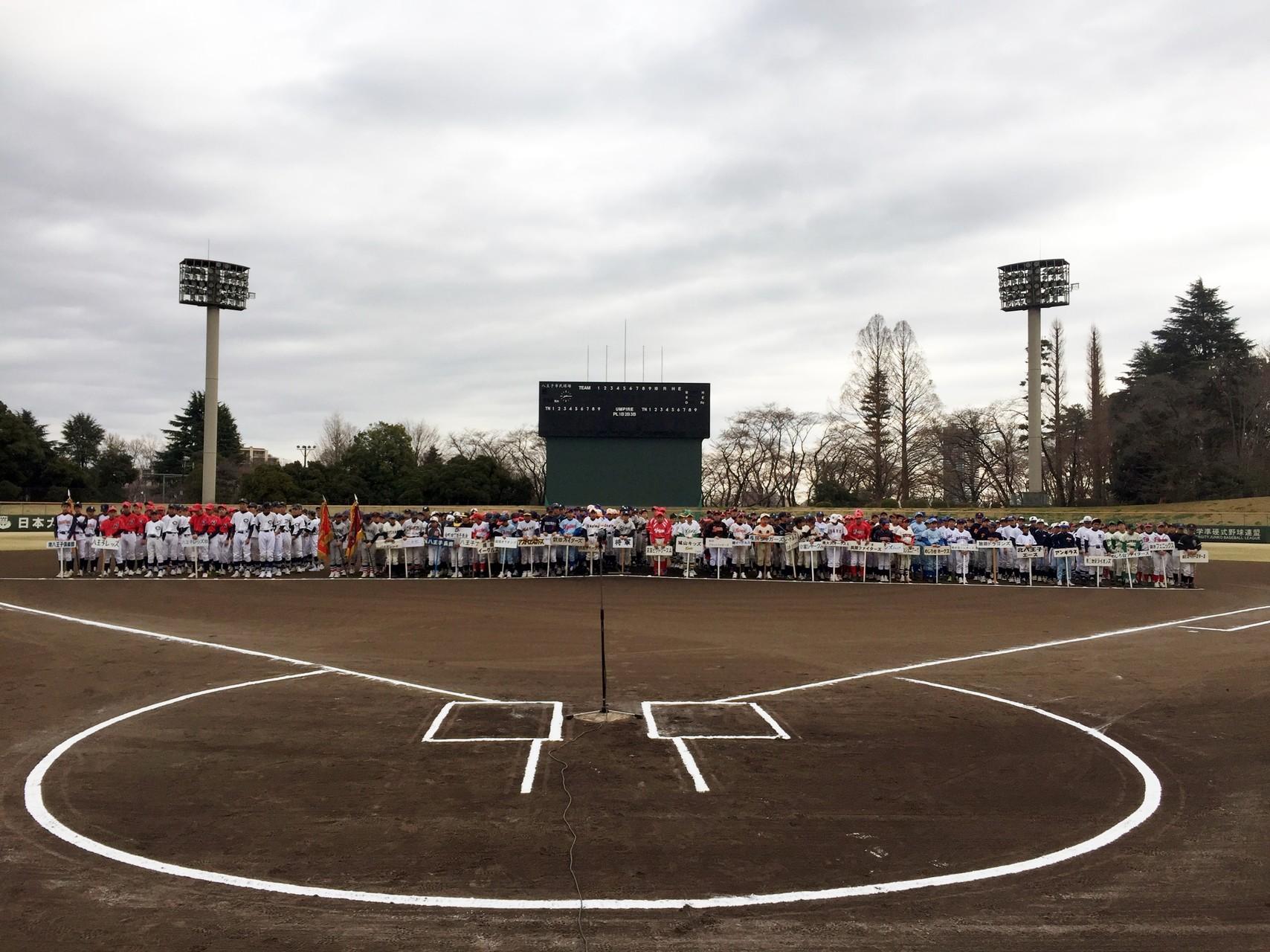 第41回 八王子市少年軟式野球春季大会 開会式  H28.3.27(日) 八王子市民球場
