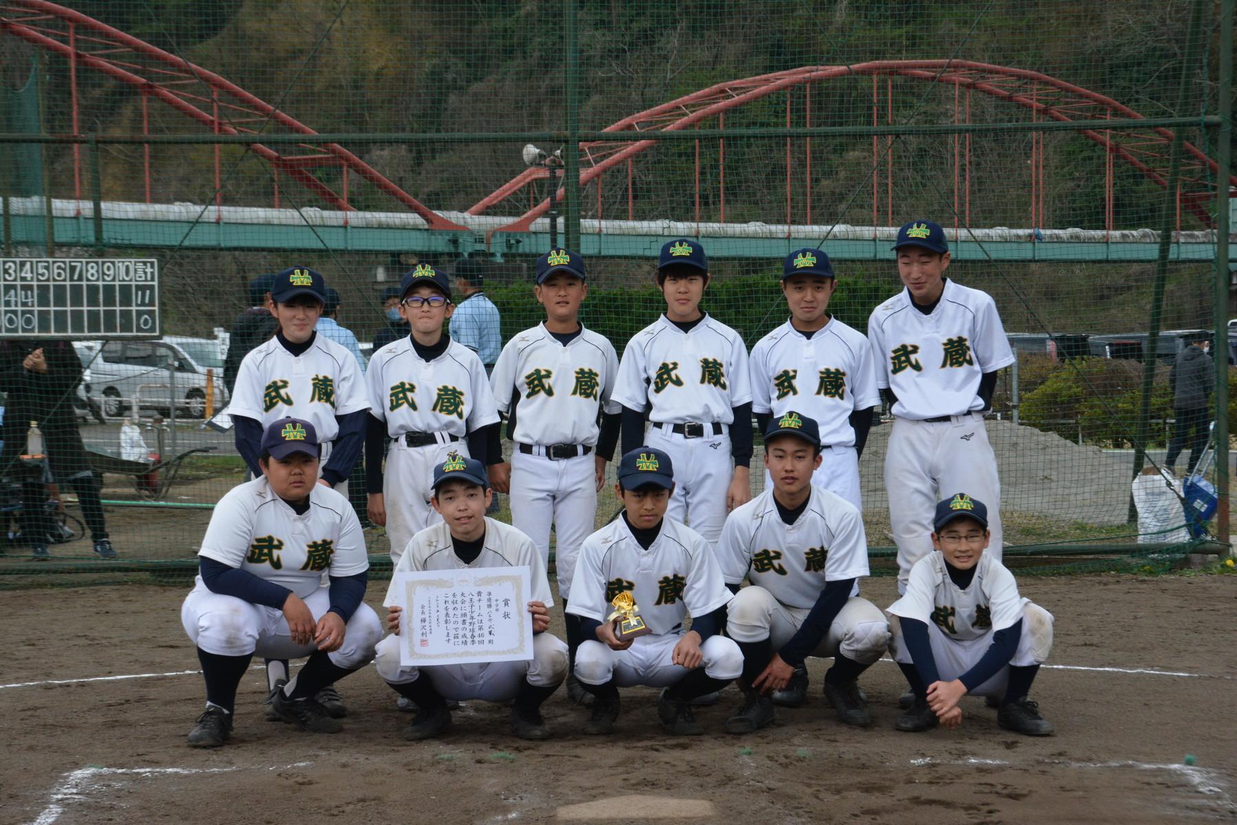第46回八王子市少年軟式野球・春季大会 準優勝:八王子武蔵 令和3年3月28日