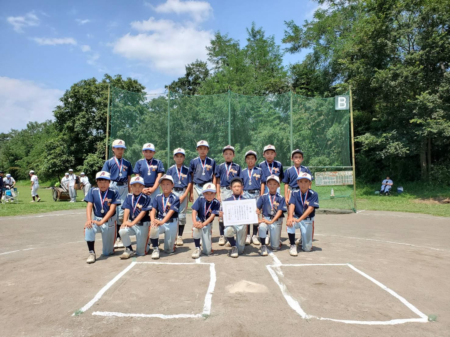 第34回 八王子少年軟式野球 新人戦大会 準優勝 アンギラス 令和元年8月25日