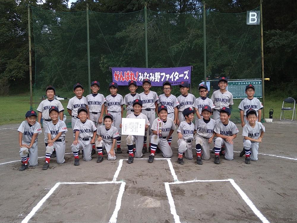 第4回 ジュニアチャンピオンシップ八王子予選 優勝 みなみ野ファイターズ 令和3年9月23日