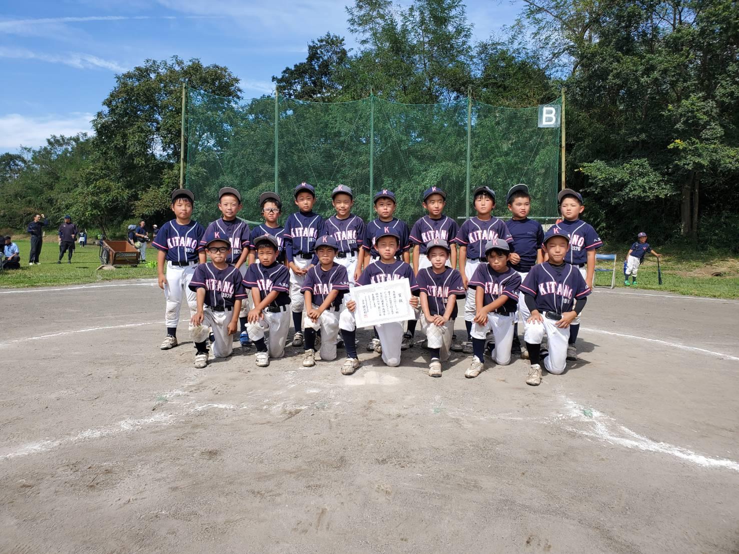第2回  ジュニアチャンピオンシップ八王子予選 準優勝 北野バイオレンズ 令和元年9月29日