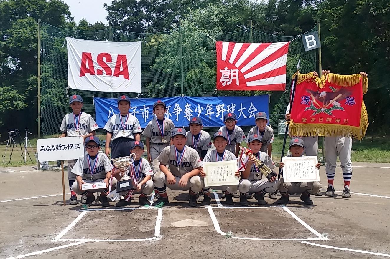 市長杯大会優勝 みなみ野ファイターズ H29.7.16(日) 滝ガ原グラウンド